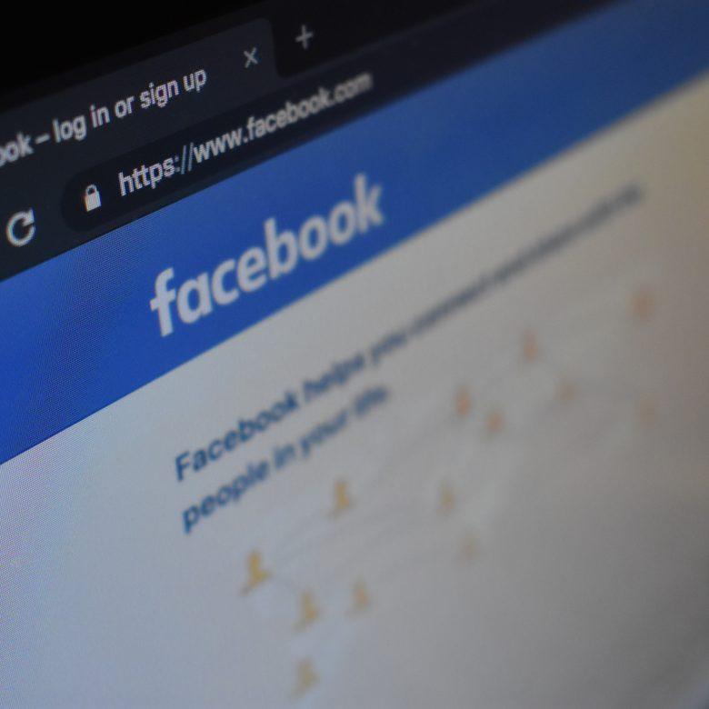 Ma vie privée sur Facebook en 2015, gardez le contrôle